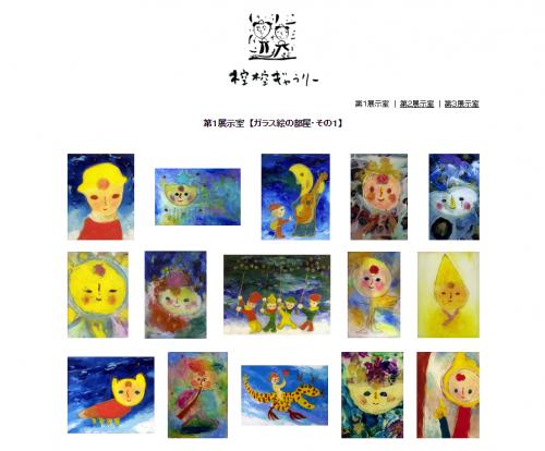 kuku_gallery