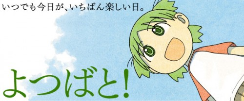 banner_yotu_comic