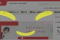 日本郵政を謳った迷惑メールが急増注意!!
